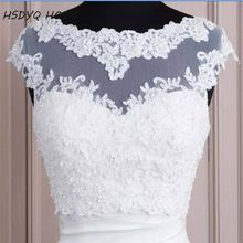 2018 White Hot Sales White Tulle with Appliques Tank Bridal Wedding Bolero Bridal Jacket Wedding Lace Shrug(China)