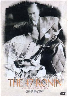 Perhaps the most famous story of avenge in Japanese history is the Akō Vendetta and the 47 ronin which took place between Japanese Literature, Japanese History, Japanese Film, 47 Ronin Movie, Kenji Mizoguchi, Old Movie Posters, Film Posters, Japan Guide, Japanese Art