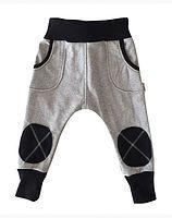 Harem Pants for Girls and Boys, Buzo Bombacho