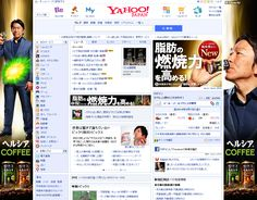 Yahoo!JAPAN リッチアド事例 2014年3月 | 広告料金HOWマッチ