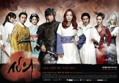 Faith (신의) is a fusion fantasy-historical-medical television series about a modern-day plastic surgeon who gets kidnapped and travels back in time to the Goryeo period, 700 years in the past. There, she meets and falls in love with a warrior who is the leader of the royal guard.