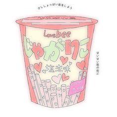 数十万個の投稿スタンプを掲載中 Food Drawing Easy, Cute Food Drawings, Easy Drawings, Food Doodles, Kawaii Doodles, Rion, Japan Art, Food Illustrations, Cute Illustration