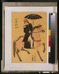 1 print on hōsho paper : woodcut, color ; 34 x 23 cm. (block), 36.5 x 25.2 cm. (sheet) | Japanese print shows an American soldier on horseback.