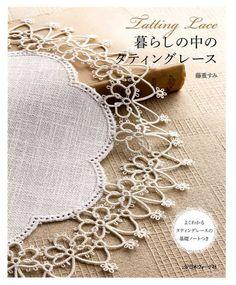 Encaje encaje  libro de arte japonés