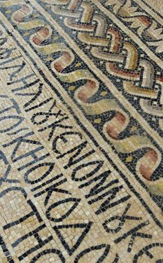The vibrant tones in this intricate #Greek #mosaic #antiquity still retains its color centuries later.