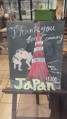 Tokyo Tower and Sumo wrestling
