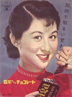 「映画の友」 昭和30年12月号から 森永ミルクチョコレート