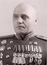 Guards Lieutenant-General Bondarev Andrey Leontyevich (1901 - 1961) Soviet military commander, Hero of the Soviet Union (16 Oct 1943). He commanded the 168th Rifle Division, 8th Army (Nov 1941 - Apr 1942), Neva operational group of the Leningrad Front, 17 Guard. Rifle Corps (1943) and 101 Rifle Corps (1944-1945).