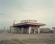 Petrol Station by renegadepencils, via Flickr