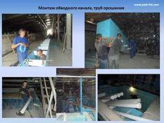 УЗВ оборудование для вырашивания рыб в Грозном - YouTube