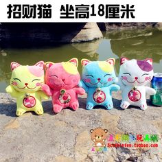 10 pieces small plush cat toys plush cute Plutus cat toy lucky cat dolls gift about 18cm //Price: $US $43.19 & FREE Shipping //     #toyz24
