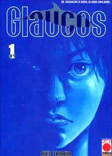 Glaucos.  (2004),   Akio Tanaka