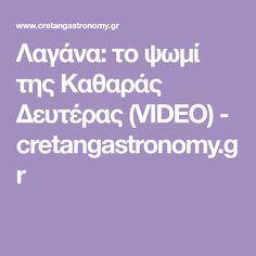 Λαγάνα: το ψωμί της Καθαράς Δευτέρας (VIDEO) - cretangastronomy.gr Breads, Bread Rolls, Bread, Braided Pigtails, Buns
