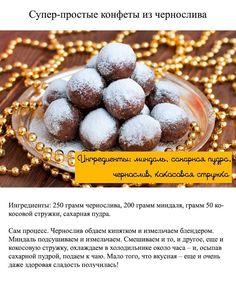 Источник FacebookTwitterВконтактеGoogle+ Загрузка...