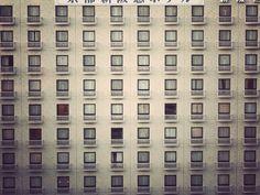Windows #Windows #Building