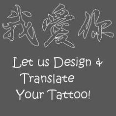 Are you looking for great cross tattoos? Find out the meanings of different kind of cross tattoo ideas. Crosses tattoos are very flexible designs and we think they can work well on just about any part of the body.