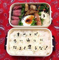 2015年01月22日の「最後の小言~その1~」=三才ブックス提供