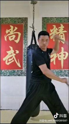 Self Defense Moves, Self Defense Martial Arts, Martial Arts Weapons, Karate, Martial Arts Techniques, Self Defense Techniques, Martial Arts Workout, Martial Arts Training, Kick Boxing