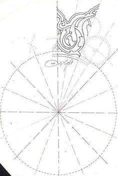 Islamic Art Pattern, Arabic Pattern, Islamic Motifs, Pattern Art, Islamic Art Calligraphy, Calligraphy Alphabet, Illumination Art, Arabesque Pattern, Persian Motifs