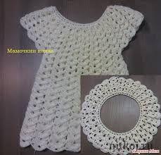 Resultado de imagem para вязаное платье зефирка