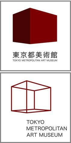 東京都美術館 : 【VI】ロゴマークが素敵な日本の美術館まとめ【CI】 - NAVER まとめ