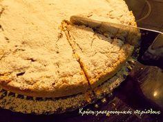 Κυδωνόπιτα: μια υπέροχη πίτα με κυδώνια - cretangastronomy.gr Mashed Potatoes, Pie, Ethnic Recipes, Desserts, Food, Whipped Potatoes, Torte, Tailgate Desserts, Cake