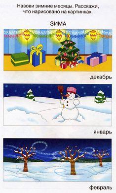 december, január, február  -   Child Development: Évszakok
