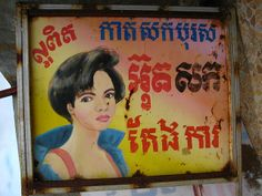 Hand painted sign of phnom Penh International Signs, Phnom Penh, Hand Painted Signs, Shop Signs, Cambodia, Hair, Painting, Beauty, Painting Art