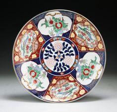 A Japanese Antique Gilt Imari Porcelain Plate : Lot 319