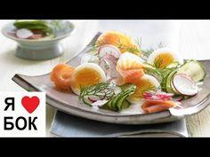 Салат с копченым лососем. Салат с яйцом и свежим огурцом