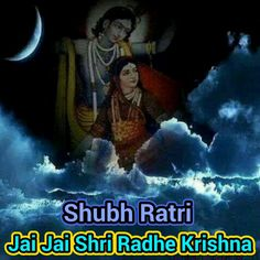 Shubh Ratri... JSK