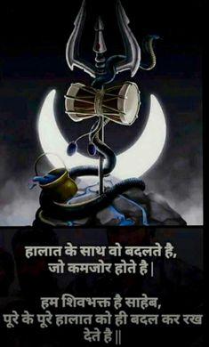 Shiva Linga, Mahakal Shiva, Shiva Art, Shiva Statue, Shiva Parvati Images, Kali Mata, Lord Shiva Hd Images, Trishul, Shiva Tattoo