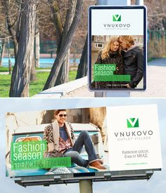 VNUKOVO Outlet Village. Fashion logo. Identity. Shopping center. Outdoor advertising