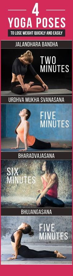 If you want to lose quickly and easily. Try this 4 yoga poses everyday! #yoga #lifestyle #fitness #health