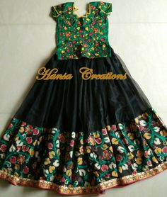 Kalamkhari them e based nice mam price chepamdi Kids Indian Wear, Kids Ethnic Wear, Long Frocks For Girls, Little Girl Dresses, Kids Lehenga Choli, Anarkali, Baby Lehenga, Baby Girl Dress Patterns, Baby Dress