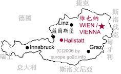 奧地利(Austria)之旅  奧地利本不在我東歐之旅的行程之內,只是在計劃行程時,發現從捷克南部取道奧地利到匈牙利會更方便,於是我的第一次歐洲自助遊便多去了一個國家