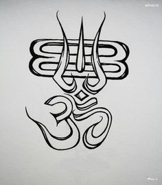 Aum and Shiva