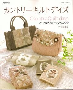 Quilting - Japan. POSH magazine (many bags)!. Discussion on LiveInternet - Russian Service Online Diaries