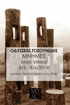 """Myrό Gallery: Προσεχώς   """"Μνήμες"""", μια γλυπτική εγκατάσταση του ..."""