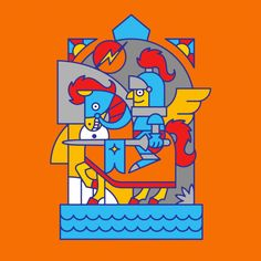 Illustrations by Toykyo | Inspiration Grid | Design Inspiration