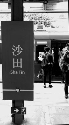 https://flic.kr/p/DnthJW | Boarding an MTR train in Hong Kong Shatin station. #Hongkong #shatin