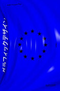 IK Blue European Flag by Baptiste Kucharskihttp://baptistekucharski.com