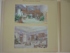 Maple Drawing Room and Mauve Room