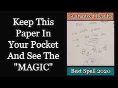 Keep This In Your Pocket And She Will Be Yours. @Caster Spells love specialist - YouTube Free Love Spells, Sigil Magic, Vastu Shastra, Spelling, Gemini, Astrology, Affirmations, Exercises, Cards Against Humanity