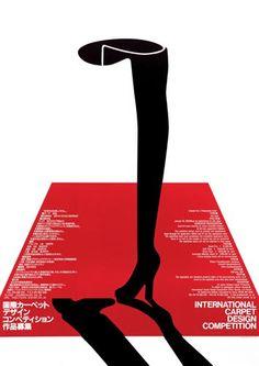 Creative Graphic, Design, Illustration, Poster, and Art image ideas & inspiration on Designspiration Japanese Poster, Japanese Prints, Luba Lukova, Graphic Eyes, Visual Puns, Milton Glaser, Shadow Art, Japanese Graphic Design, Japan Design
