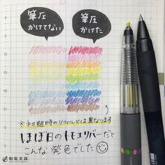 本日の一枚マルチ8とトモエリバー  昨日トモエリバーとの相性はとご質問をいただいたので早速試してみました  左はほとんど筆圧をかけてません 右は筆圧をかけました  私の感想ですがトモエリバーは表面がツルツルしていて画用紙などと比べると確かに色がのりにくいですが一般的なコピー用紙とはそんなに大差ないなぁという印象でした()  あコピー用紙との比較も載せたらよかた(_;)  ちなみに写真の紙は2015年のほぼ日を使いました手元にこちらしか無かったので今と紙質が変わっていたらすみませんm(_ _)m ご参考までに  #手帳 #手帳活用 #ほぼ日 #トモエリバー #芯ホルダー #ぺんてるマルチ8 #色えんぴつ #stationeryaddict #stationerylove #お洒落 #文房具 #文具 #stationery #和気文具 #フィルタかけてないので若干暗くてすみませんm(_ _)m Stationery, Notebook, Bullet Journal, Schedule, Instagram, Timeline, Paper Mill, Stationery Set, Office Supplies