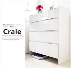 『鏡面サニタリーチェスト Crale〔クレール〕 幅80cm』★interiorbazaarインテリアバザール★