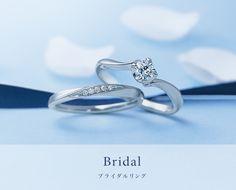 【4℃ジュエリー】指輪やペアリング、ネックレスなど大切な人への特別なプレゼントに4℃ジュエリーを