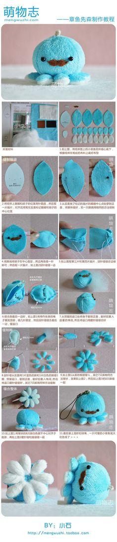 Pulpe en peluche, diy, spécial doudou ou déco chambre enfant - mobile ou en porte clé. http://Timdiy.com