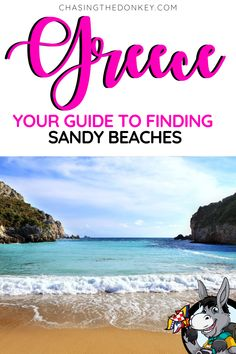 """Greece Travel Blog: Lots of people ask """"are there sandy beaches in Greece?"""" - Yes, yes there are! Here is the list of where to find the best sandy beaches in Greece. #Greece #GreeceTravel #FamilyTravel #TravelTips Beach Trip, Beach Travel, Skiathos Island, Crete Island, Seychelles Beach, Best Landscape Photography, Best Greek Islands, Seaside Resort, Photography"""